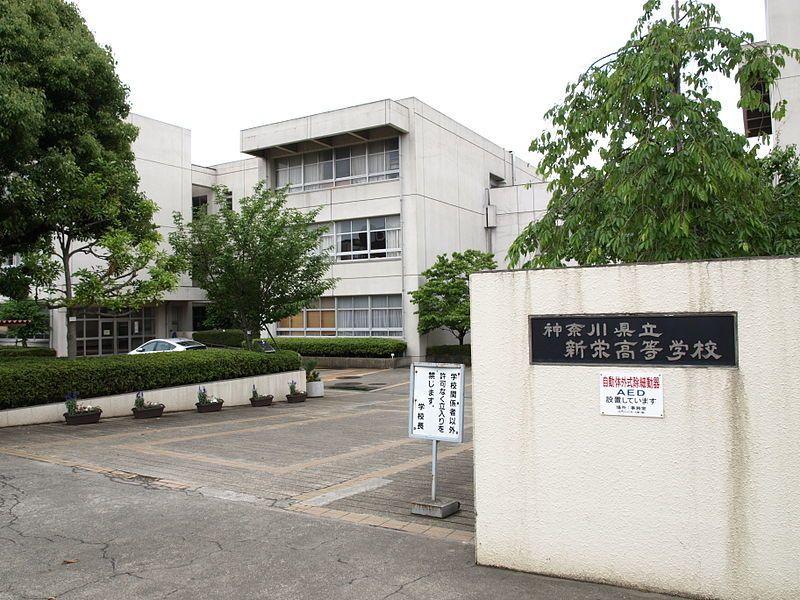 文化 新栄 祭 高校