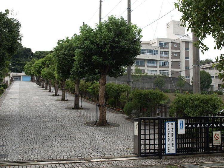 深沢高等学校画像
