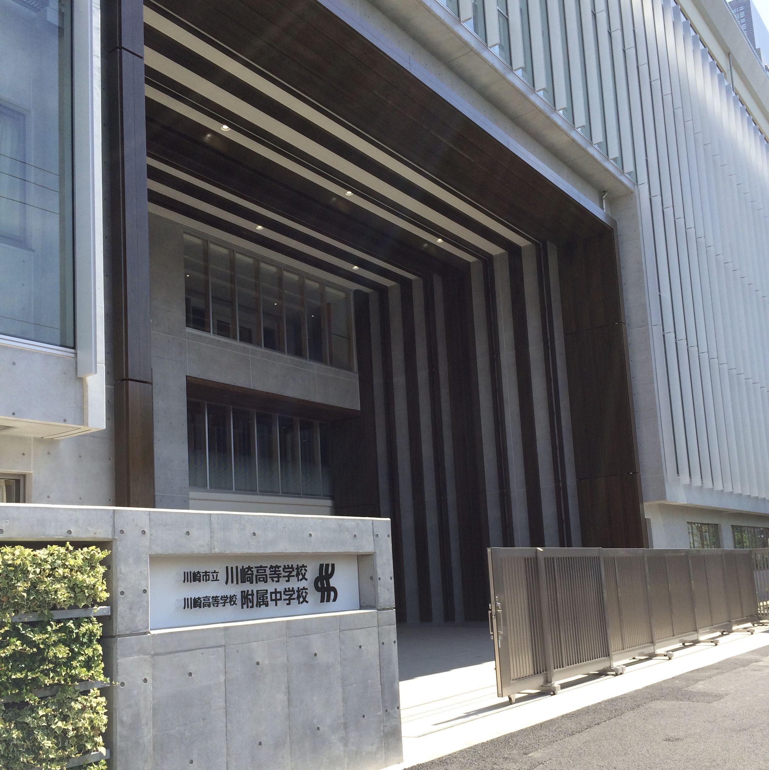 川崎 市 立川 中島 中学校