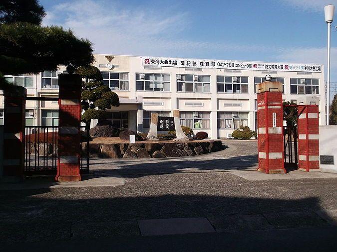 半田商業高校(愛知県)の情報(...