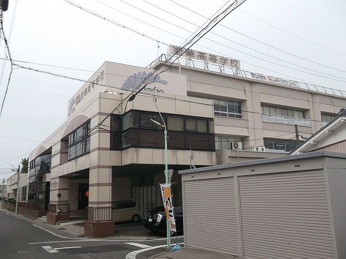 「愛知県 菊華高校」の画像検索結果