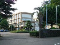 所沢高等学校