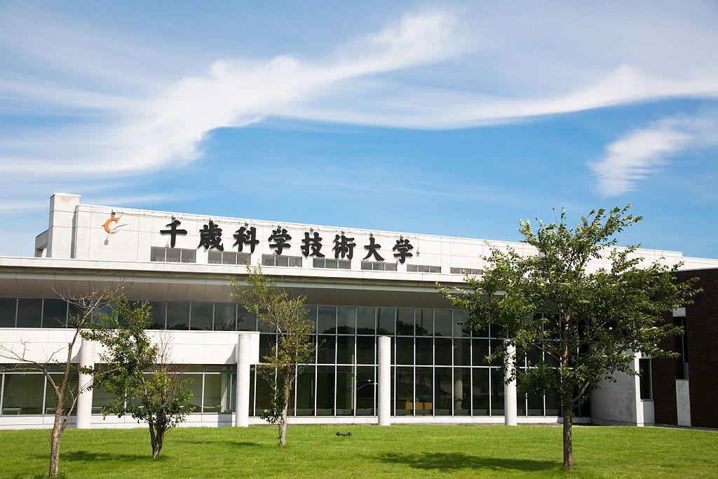 値 琉球 大学 偏差