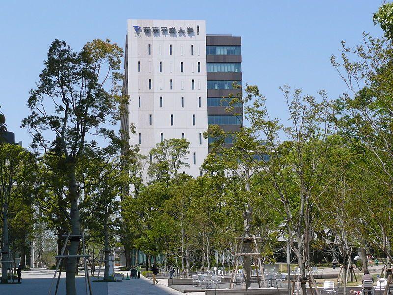 ここ が の 帝京 平成 すごい 大学