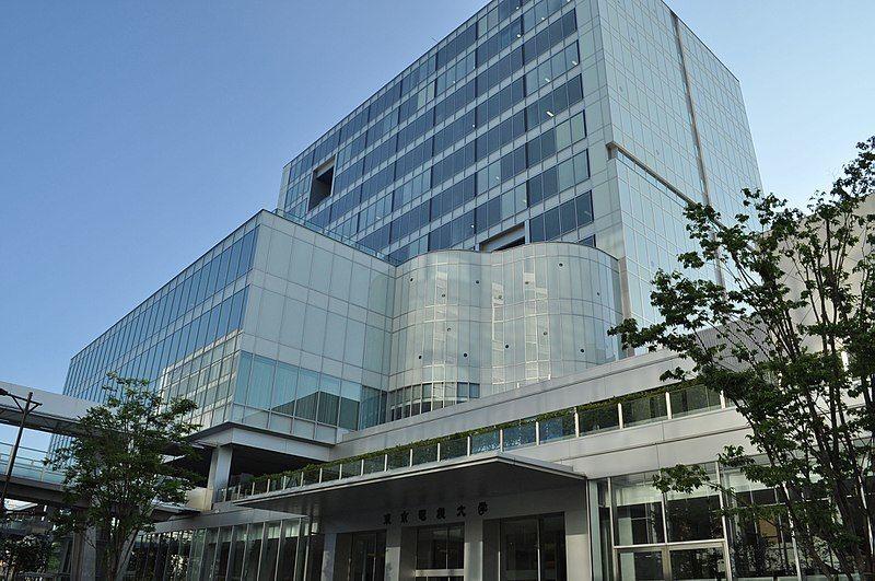 東京 電機 大学 偏差 値 東京電機大学の偏差値 【2021年度最新版】