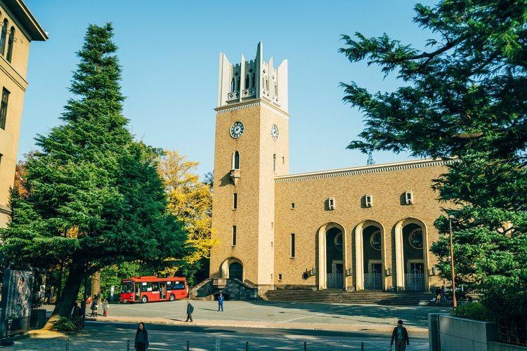 「早稲田大学」の画像検索結果