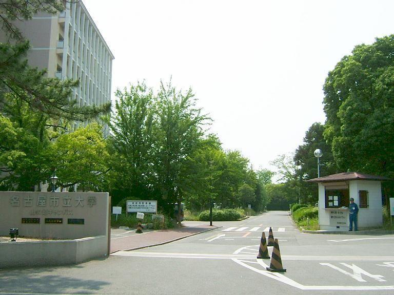 名古屋 私立 大学 偏差 値 愛知県にある文系私立大学の偏差値一覧(ランキング形式)
