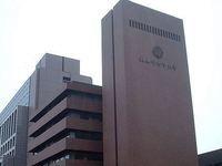武庫川女子大学/学費・奨学金|大学受験パスナ …