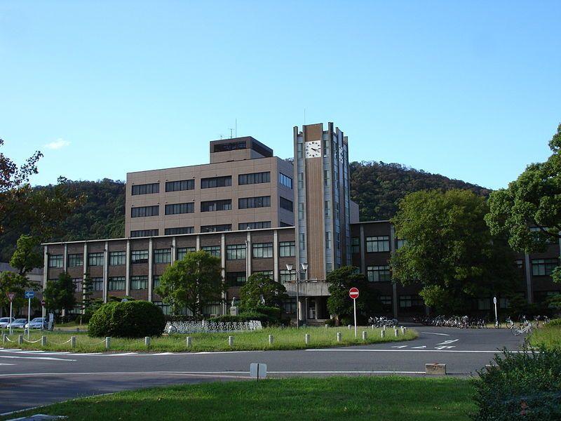 倍率 岡山 大学