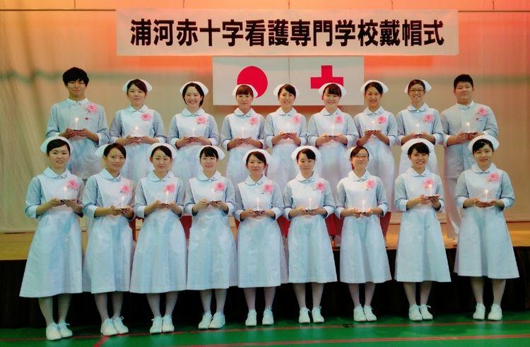 日本赤十字社 長岡赤十字看護専門学校