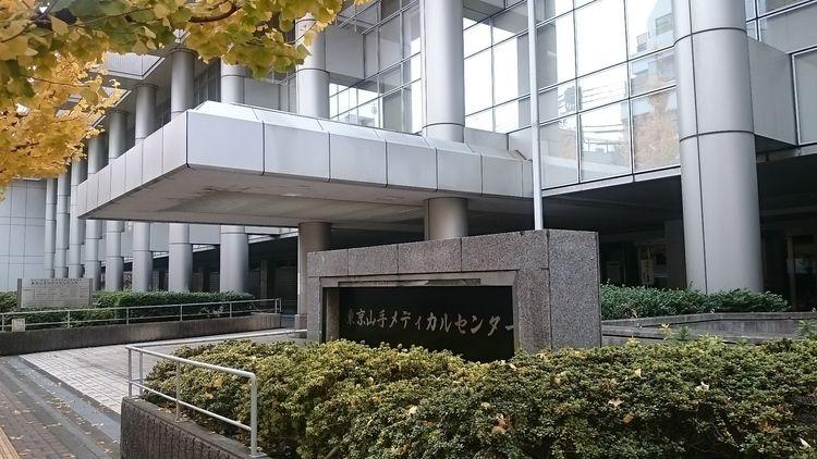 東京山手メディカルセンター附属看護専門学校の情報満載 口コミ 就職