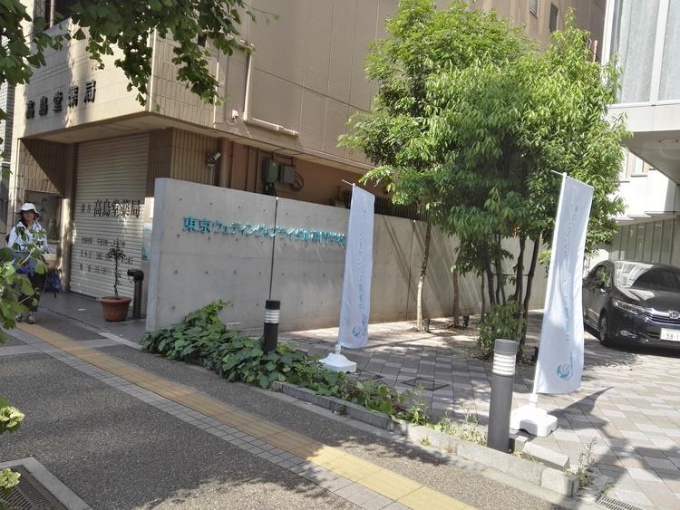 d0a78f5dfb1e4 東京ウェディング&ブライダル専門学校の情報満載 (口コミ・就職など ...