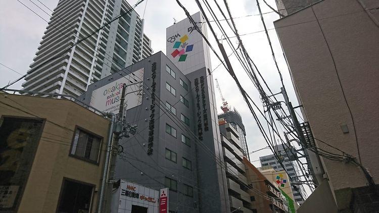 大阪 スクール