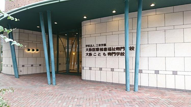 評判 三幸 学園