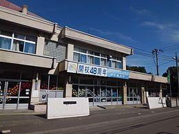 幌南小学校(北海道札幌市中央区...