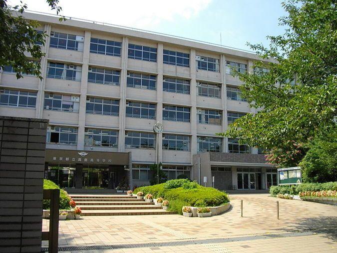 東京都立板橋高等学校
