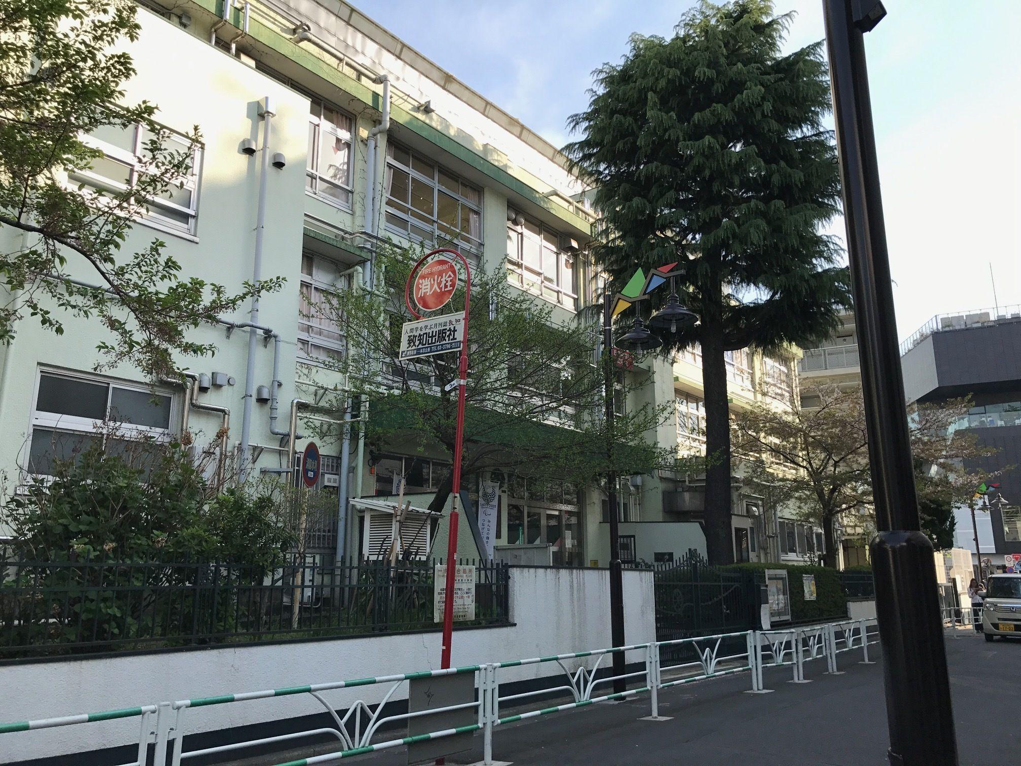 神宮前小学校(東京都渋谷区)の...