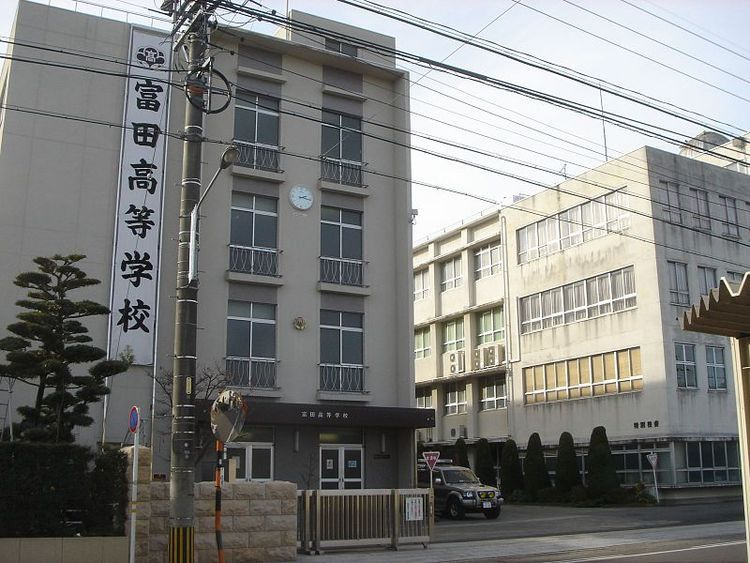 「岐阜 富田高等学校」の画像検索結果
