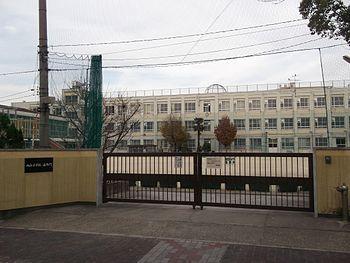 名古屋市立愛知小学校
