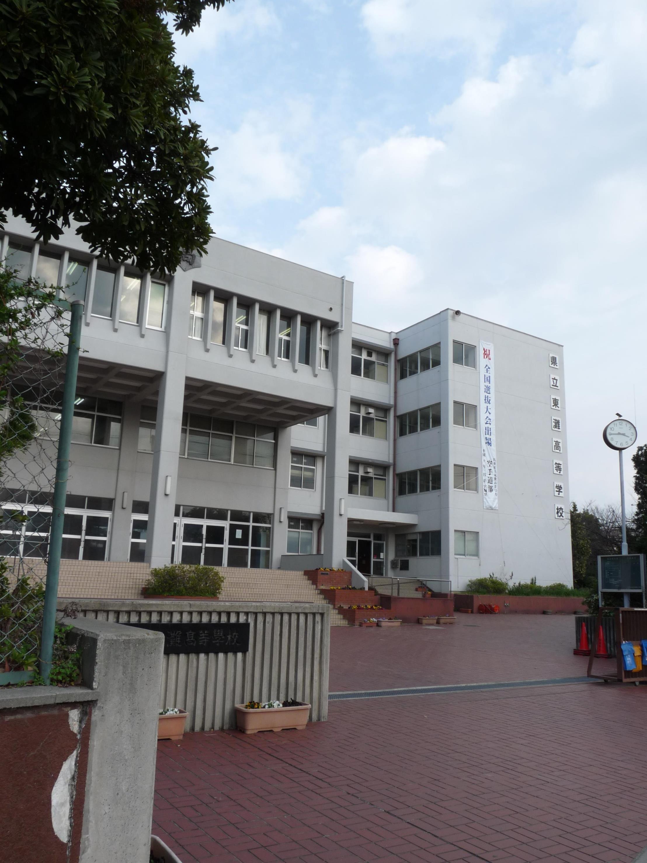 高校 東灘 兵庫県神戸市東灘区の高等学校一覧