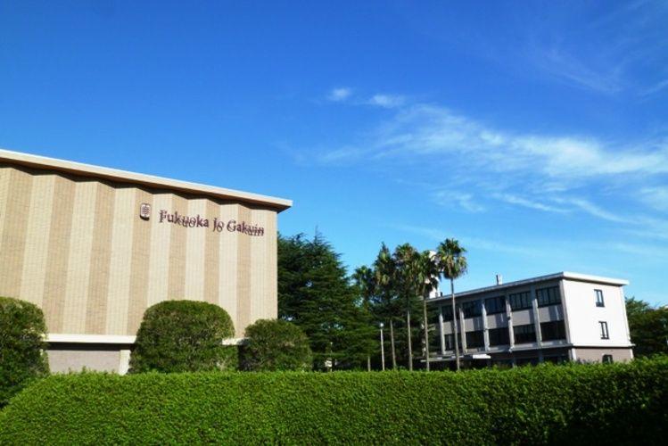 福岡女学院高等学校画像