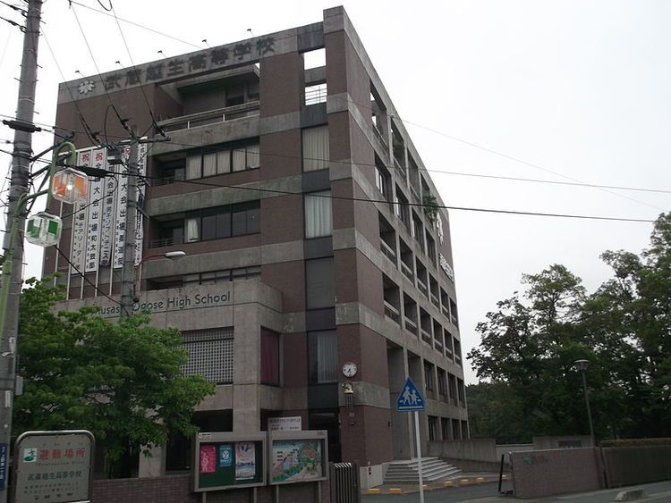 武蔵越生高等学校画像