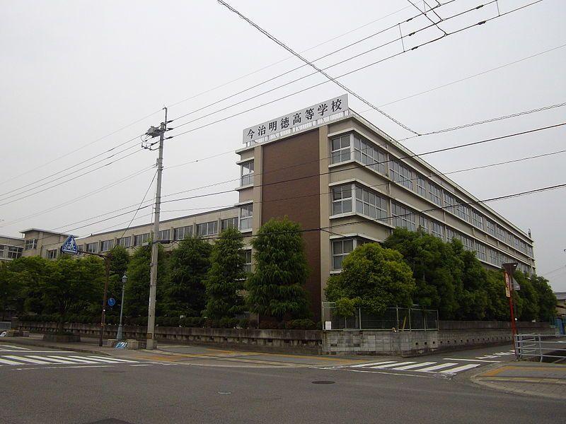 今治 明徳 高校 学校法人 今治明徳高等学校 - ima-meitoku.ed.jp