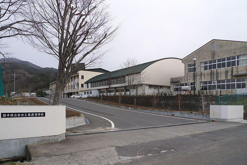 宮古工業高校(岩手県)の偏差値...