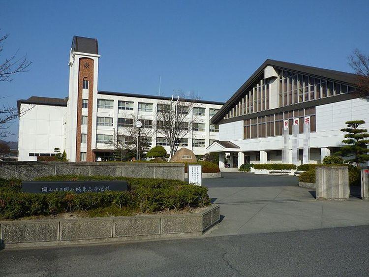 岡山城東高等学校 画像