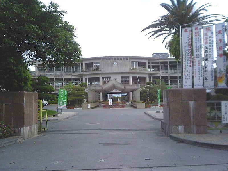 高校 2021 沖縄 倍率