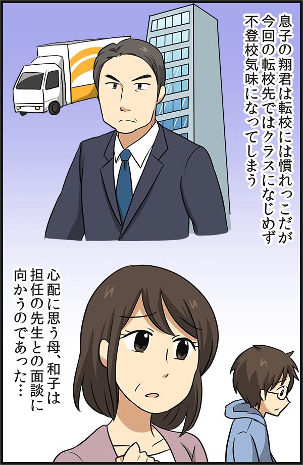 通信 制 高校 編入 大阪
